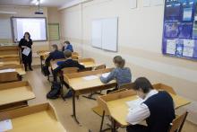 Красноярск Гимназия 13